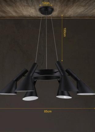 Люстра ЛОФТ на 6 ламп
