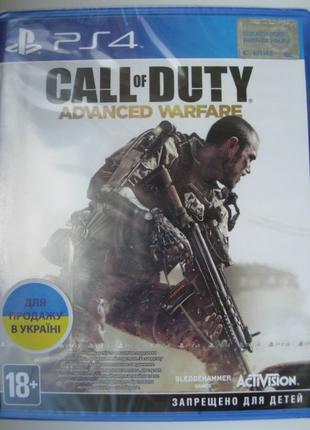 Call of Duty: Advanced Warfare. Новые оригинальные Диски PS4