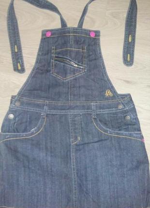 Юбка джинсовая со шлейками для девочки 9-12 лет