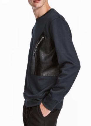 Свитшот мужской с вставкой от H&M