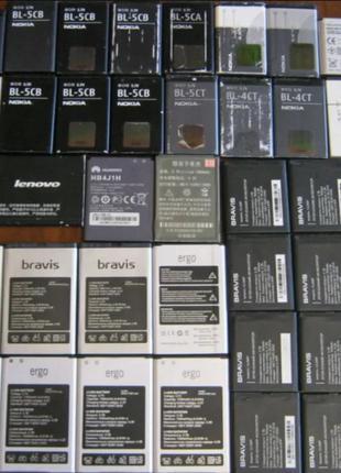 Аккумуляторы Nokia, Samsung, Ergo...