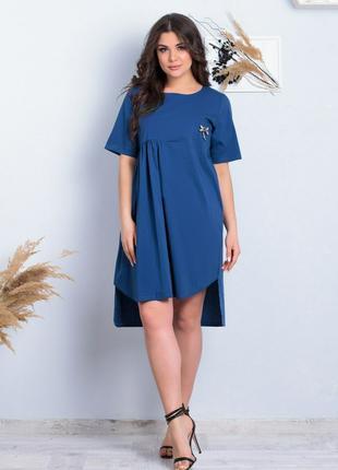 Платье  повседневное цвет синий батал