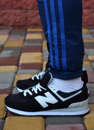 Модные кроссовки 💪 new balance 574 💪