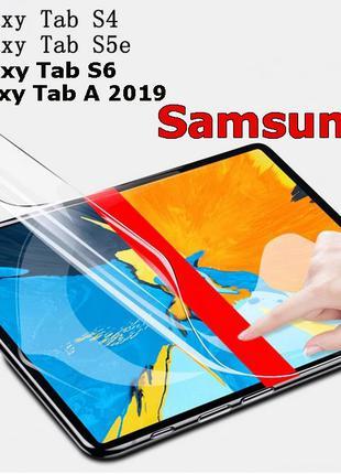 Гидрогель Samsung Galaxy Tab S6 Lite S5e S7,Tab S4 S3 S2 E 9,6,