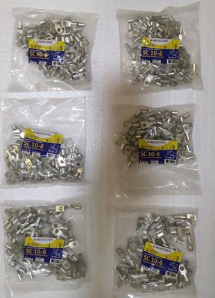 Мідно-луджені наконечники sc 10-6 нові АСКО-УКРЕМ 7 пачок
