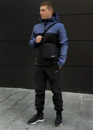 Ветровка анорак синий - чёрный найк, nike + штаны + подарок ба...