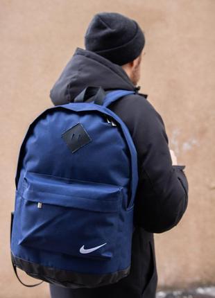 Рюкзак городской мужской, женский, для ноутбука синий-черный