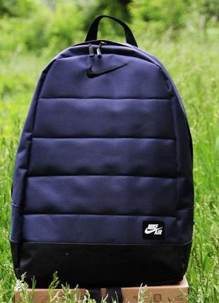 Рюкзак nike air dark blue