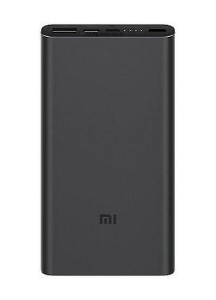 Xiaomi Mi Power Bank 3 10000mAh +ГОД ГАРАНТИИ!!!