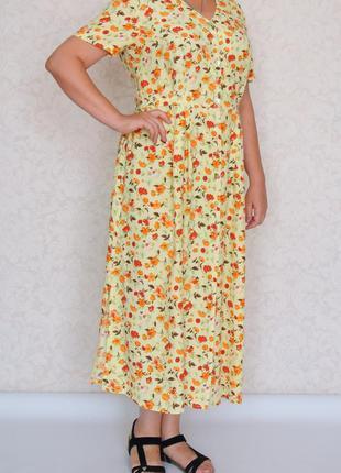 Длинное платье-халат, ffy, германия