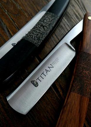 Бритвенный набор TITAN Опасная бритва +кожаный ремень+воск
