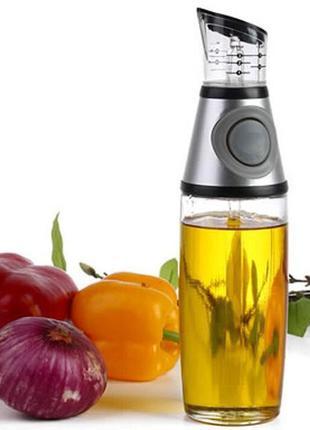 Бутылка Дозатор VBV Press and Measure Oil Dispenser с дозатором