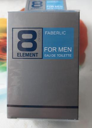 Туалетная вода faberlic 8element/свежий цитрусовый аромат