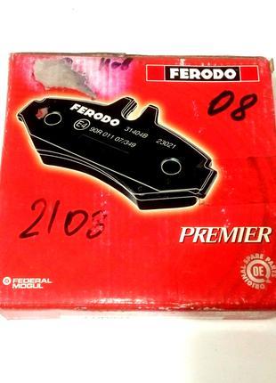 Колодки Тормозные ВАЗ 2108 2109 Передние FERODO Красная FDB 527