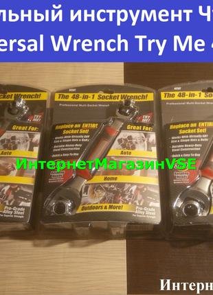Универсальный инструмент Чудо ключ - Universal Wrench Try Me 48in