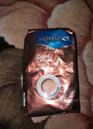 Кофе в зернах Movenpick Caffe Crema зерно 500г (Германия)