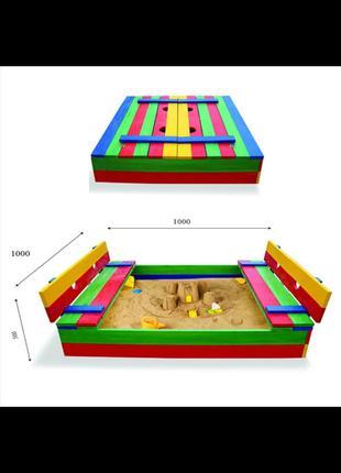 Пісочниця-трансформер