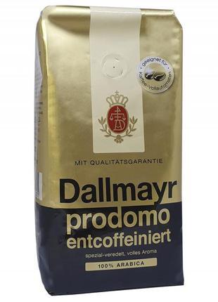 Кофе в зернах без кофеина Dallmayr Prodomo entcoffeiniert 500 г,