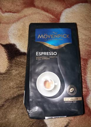 Кофе Movenpick Espresso в зернах, 500грамм  (Германия)