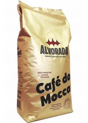 Венский зерновой кофе Alvorada Cafe do Mocca, 1 кг