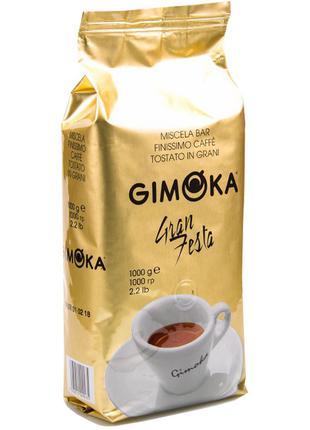 Gimoka Gran Festa Кофе в зернах 1 кг