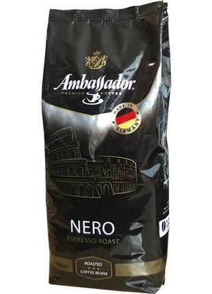 Кофе Ambassador NERO (Германия) в зернах 1 кг