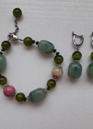 Комплект браслет + серьги из натуральных камней