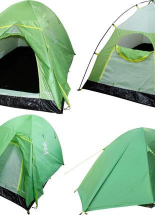 Палатка Saxifraga Sunset 2 (2 слоя, 2 места, вес 2.3 кг) НОВАЯ