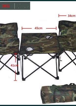 Набор туристической мебели стол + 4 стула для пикника кемпинга