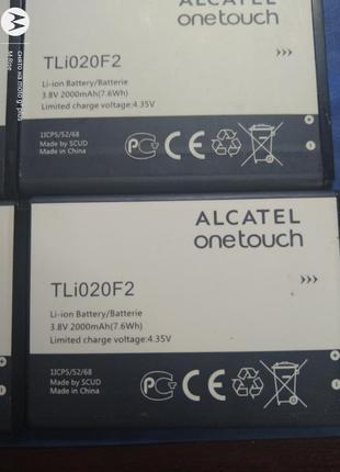 Аккумулятор Alcatel 7040N / 7040T / 7040 Fierce 2 / A564C Pop Ico