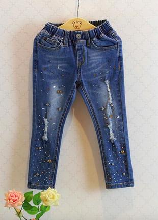 Распродажа классные джинсы со стразами для девочки
