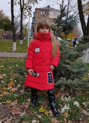 Распродажа стильный красный пуховик для девочки