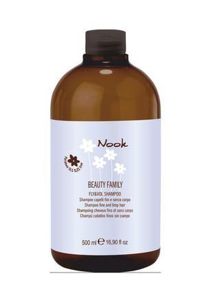 Nook beauty family fly & vol шампунь для тонких и слабых волос