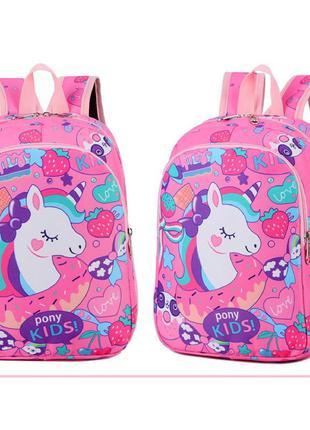 Детский рюкзак, розовый. единорог и сладости.