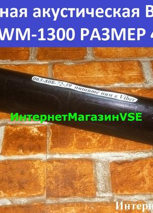 Портативная акустическая Bluetooth колонка WM-1300 РАЗ 40.5x6.5см
