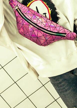 Розовая поясная сумка бананка