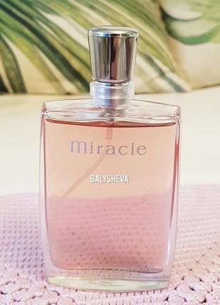 💗lancome miracle парфюмированная новая
