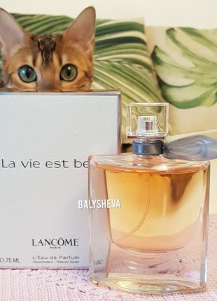🌸lancome la vie est belle🌸 парфюмированная вода 75мл