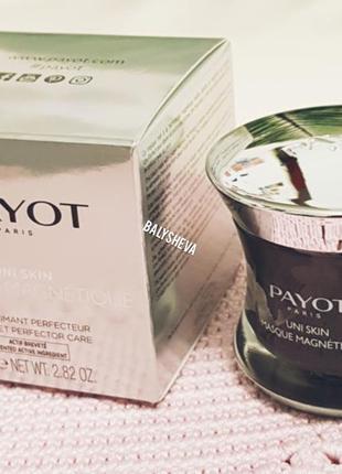 Payot uni skin магнитная маска очищающая
