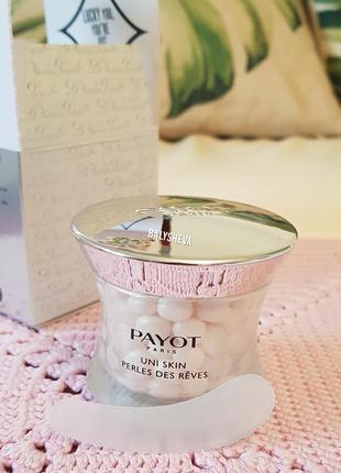 Payot uni skin perles des reves ночные жемчужины  крема