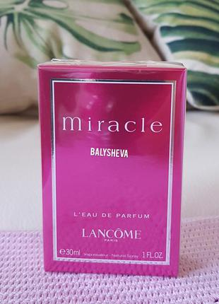 Lancome miracle 30ml парфюмированная вода оригинал