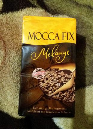 Кофе молотый MOCCA FIX MELANGE 500гр, (Германия)