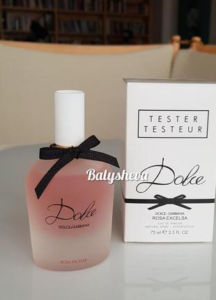 Dolce&gabbana dolce парфюмированная вода оригинал🌸