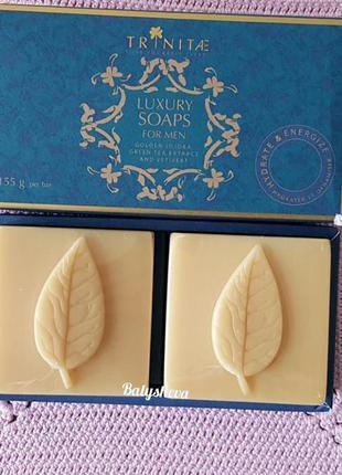 Trinitae luxury soaps for men набор люксового парфюмированного...