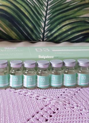 Delta studio detoxina d3 средство для профилактики выпадения в...