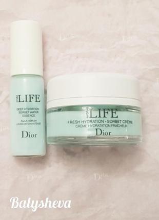 Dior hydra life набор