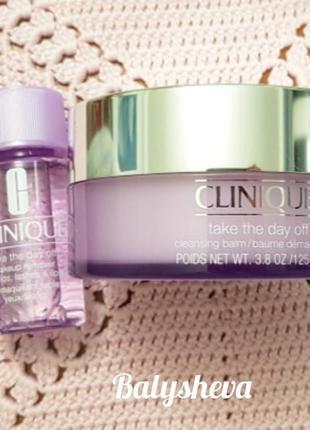 Clinique take the day off  для снятия макияжа набор