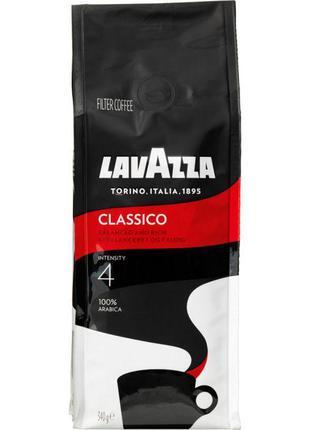 Кофе молотый Lavazza Classico 100% арабика, 340 г (Италия)