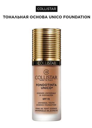 Collistar unico foundation spf 15 тональная основа новая