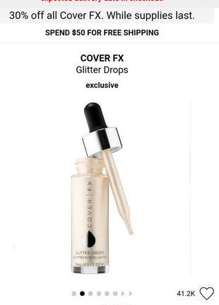 Cover fx glitter drops жидкий хайлайтер для лица новый